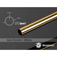 Bitspower None Chamfer Brass Hard Tubing OD12MM Golden - Length 300 MM - BP-NCBHT12GD-L300