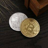 Bitcoin Gold or Silver Plated BTC Coin - Collectible