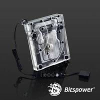 Bitspower MonoBlock ASRX299TC RGB-Nickel - BP-WBMASRX299TC