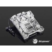 Bitspower MonoBlock ASX299TUF RGB-Nickel