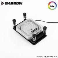 Barrow Acrylic Micro Jet CPU Waterblock, LRC 2.0 RGB, INTEL AM3/4 - Black