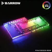Barrow Waterway LRC 2.0 RGB Distribution Panel (Tray) for INWIN 303, 305 Case