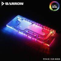 Barrow Waterway LRC 2.0 RGB Distribution Panel (Tray) for Phanteks 515E / 515 ETG Case