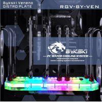 Bykski CE-Veneno-MX Poison MOD Waterway plate / Distro Plate