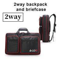 623P 2-way Arcade Fightstick Backpack / Shoulder Bag