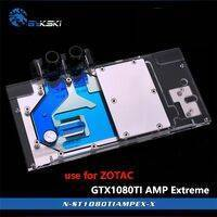 Bykski Full Cover GPU Waterblock with RGB for ZOTAC GTX1080TI AMP Extreme Edition/AMP Core Edition/ZT-P10810D-10
