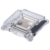 Phanteks Glacier C360i CPU Waterblock, DRGB, Acrylic