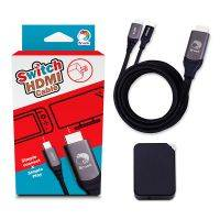 Brook Switch HDMI Cable