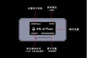 BarrowCH G1/4 Digital 40mm OLED Display Flow Meter with RPM Rotor - Black