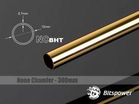 Bitspower None Chamfer Brass Hard Tubing OD12MM Golden - Length 300 MM - BP-NCBHT12GD-L300