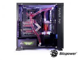 Bitspower Water Cooling Kit Merge Series 240
