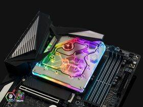 Bitspower Mono Block for GIGABYTE X570 Aorus Ultra