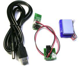 Ultimarc AimTrak Bluetooth Upgrade Kit